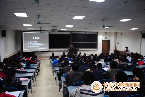 美高梅集团官网 6