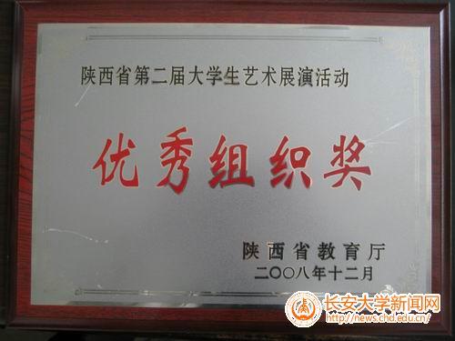 凤凰彩票官网app下载 7